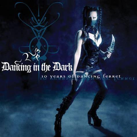 «dancing In The Dark»