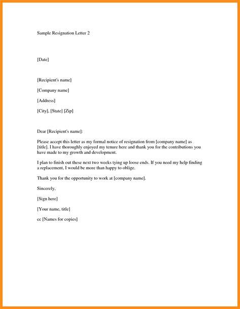 good resignation letter sample memo