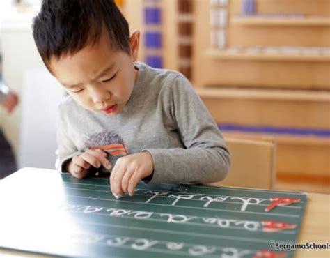 bergamo montessori schools bergamo montessori schools 862 | 2 IMG 0223 640x500