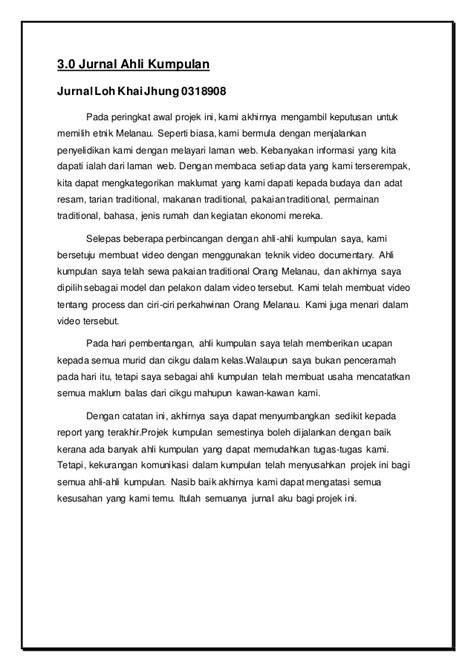 MPU REPORT HUBUNGAN ETNIK (MELANAU)