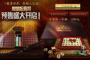 World Of Warcraft  Mists Of Pandaria Limited Edition Mahjong Set Available For Pre-order