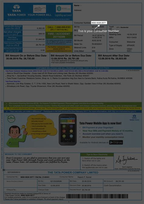tata power bill payment mumbai pay tata bill