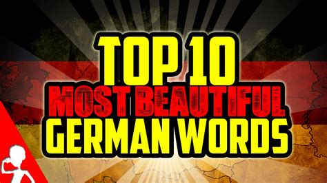 Top 10 Most Beautiful German Words Get Germanized Doovi