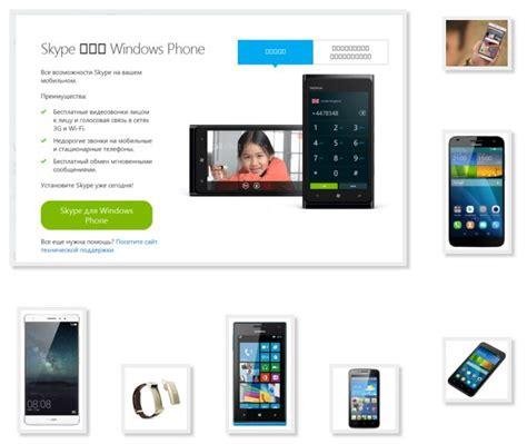 Users may exchange such digital documents as images, text. Драйвера Для Подключения Huawei U8230 - accountingdrom