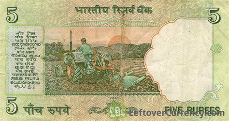 5 Lakh Rupees In Dollars  Vouchers For Flipkart