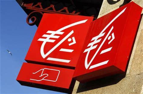 siege caisse d epargne rhone alpes frédéric hello nommé directeur de l 39 agence economie
