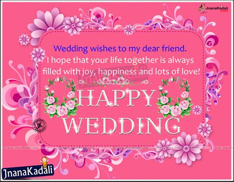 marriage anniversary quotations wishes sms  pictures jnana kadalicom telugu quotes