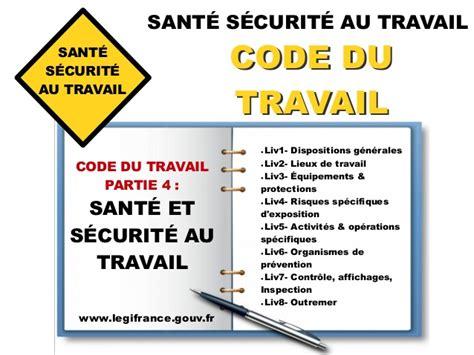 cadre d emploi redacteur code du travail vestiaires 28 images nouveau code du travail c 244 te d ivoire location
