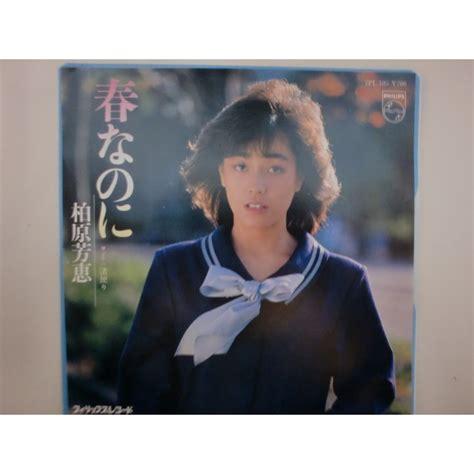 Suwano Shiori