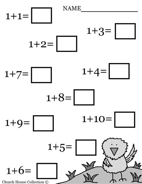 Fun Printable Math Worksheets Chapter 1 Worksheet Mogenk Paper Works