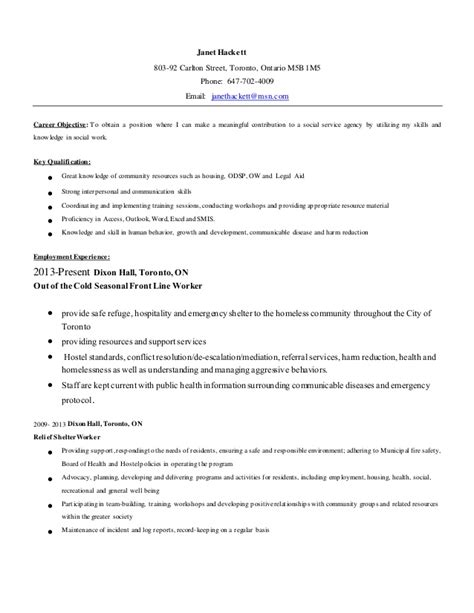 janet hackett resume cover letter