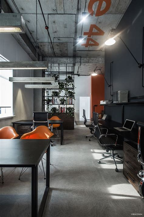 Cool Industrial Office Design