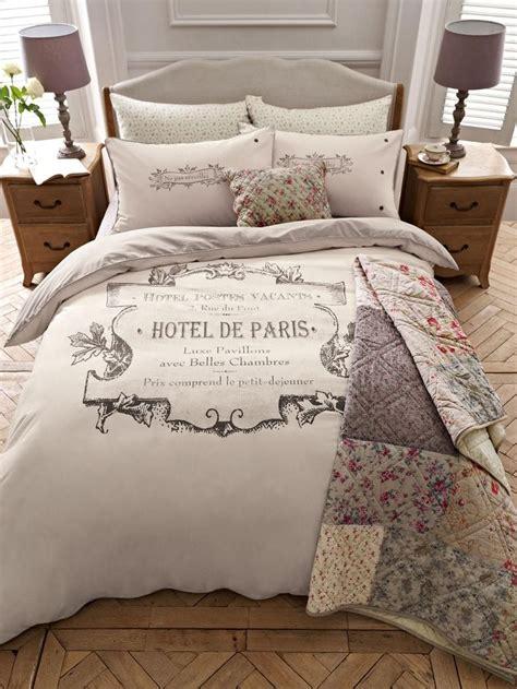 buy paris print bed set    uk  shop