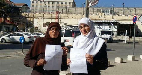 Larangan Wanita Datang Bulan Penjajah Zionis Perpanjang Larangan Bepergian Murabithah