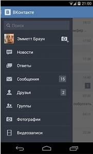 Скачать Приложение 1Xbet Через Вконтакте