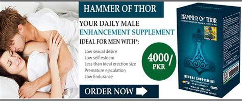 hammer of thor in pakistan hammer of thor capsule buy