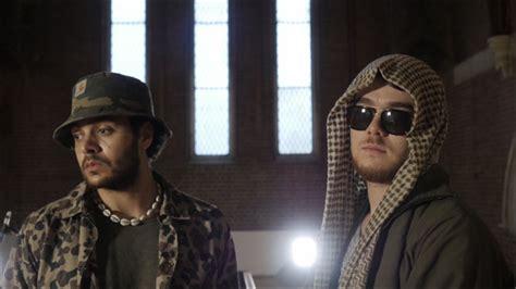 【公演ご招待】ロンドンの新鋭クラブジャズ・ユニット、ユセフ・カマール(yussef Kamaal)の初来日公演が決定