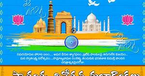 Advanced Latest Happy Independence Day Messages Greetings ...