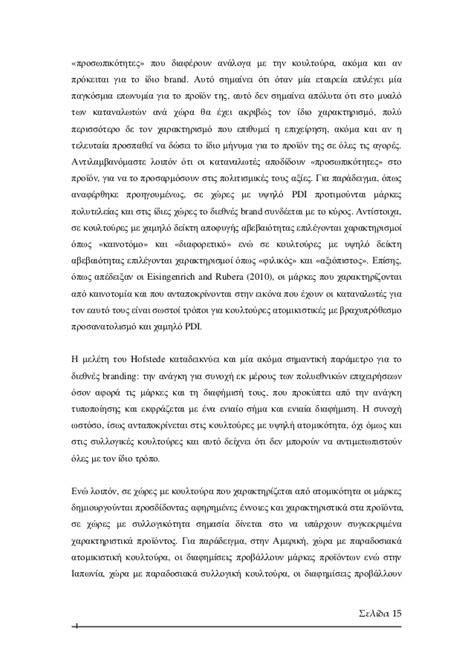 Theme flowers for algernon online essay outline nursing personal statement essays mit linguistics dissertations
