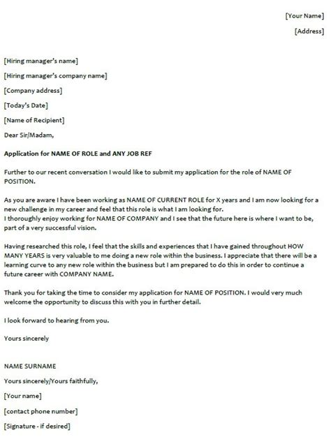 job promotion cover letter  cover letter  cv