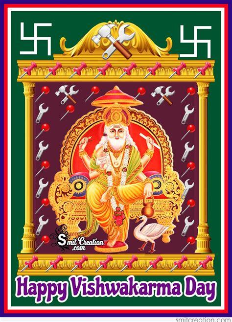vishwakarma puja pictures  graphics smitcreationcom