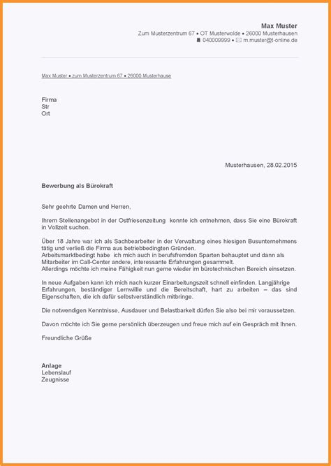 Bewerbung Muster by 10 Bewerbung Rossmann Muster Play Ground And Proof