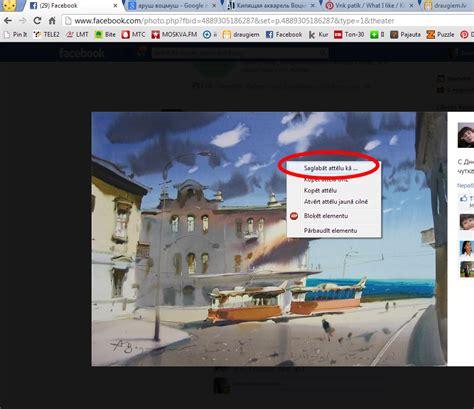 Ivars Indāns: Kā pēc attēla internetā atrast gleznas ...