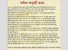 Life Style & Preaching Ganesha Chaturthi Celebration Pooja