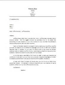 emploi secretaire medicale debutant modele lettre candidature spontanee secretaire medicale