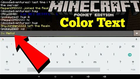 minecraft color text how to use color text in minecraft pocket edition 1 0 3