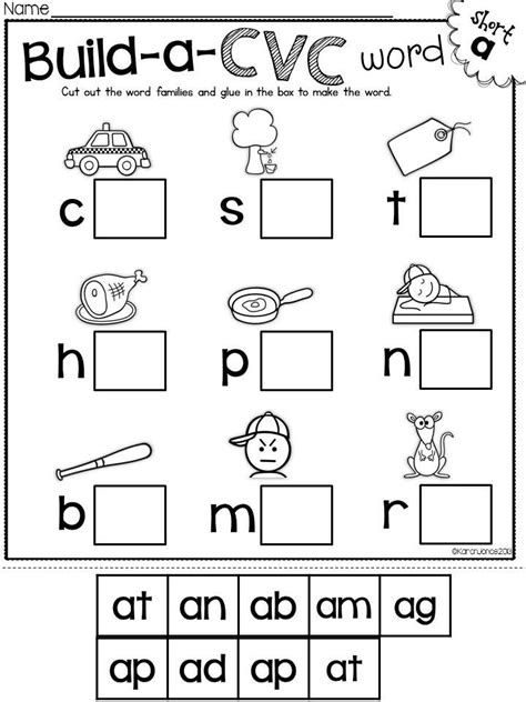 the ultimate printable phonics pack vowels words