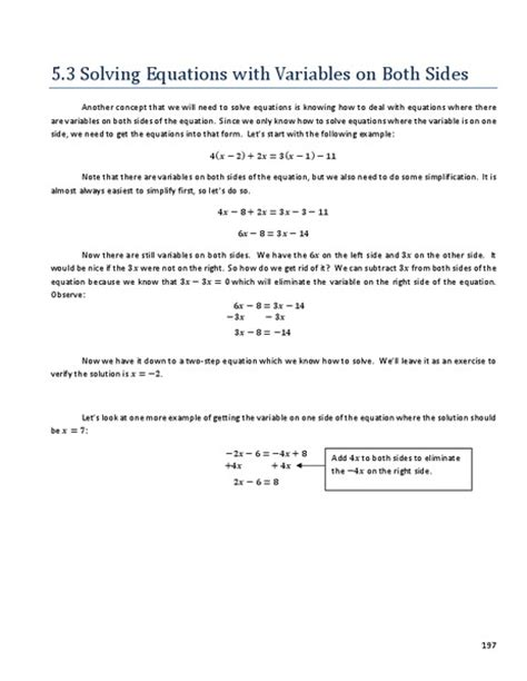 variables on both sides of the equation worksheet free