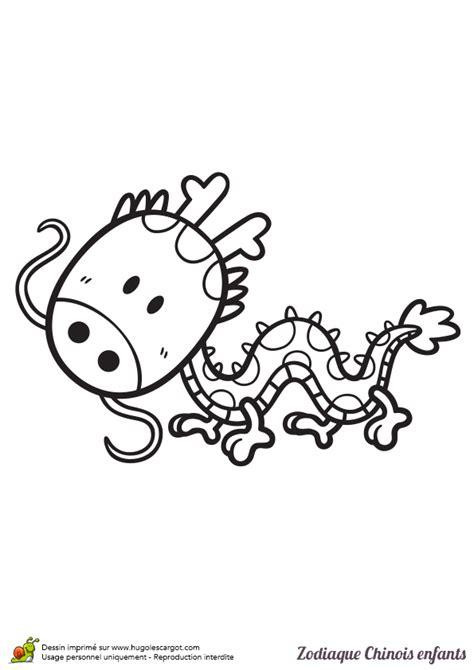 jeux de cuisine de high dessin à colorier zodiaque chinois pour enfants le