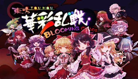 Touhou Blooming Chaos Free Download - TOP PC GAMES
