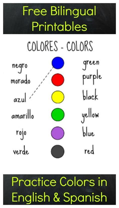 printables  practice colors  spanish spanish