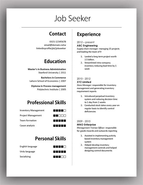 Simple Format Of Cv by Simple Yet Cv Template To Get The Done Free