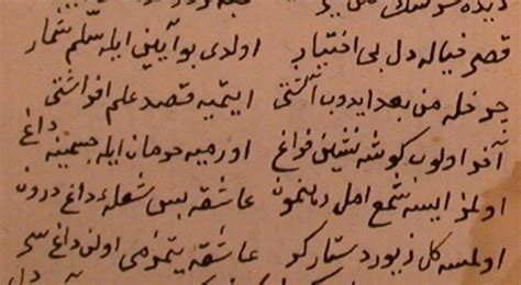 Ottoman Turkish Language by Images