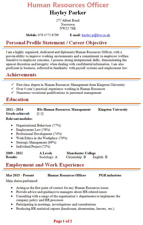 human resources officer cv template