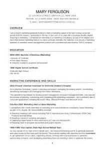 promotional model resume the best resume