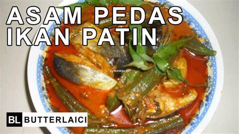 Resepi ikan asam cuka dato rizalman. Resepi Ikan Patin Masak Asam Pedas Johor ~ Resep Masakan Khas