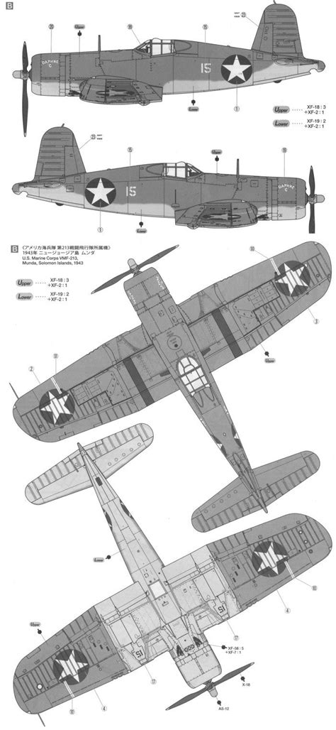 f4u corsair two color scheme color profile and paint guide