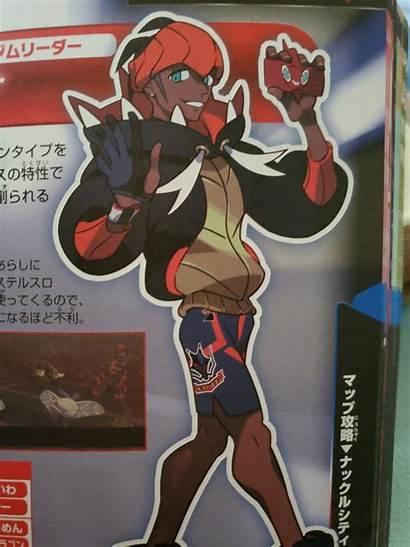 Pokemon Grimm Promare Moon Dragon