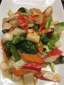 Seafood Delight | Reunion Chinese Restaurant