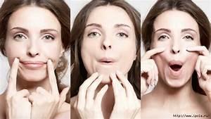 Как в домашних условиях избавиться от морщин вокруг рта в домашних условиях