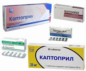 Препараты для лечения гипертонии длительного действия