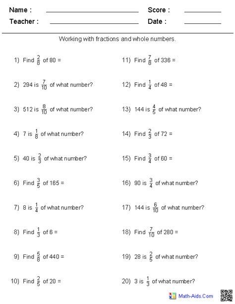 worksheets  division  fractions  grade
