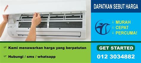 service aircond servis asas penghawa dingin