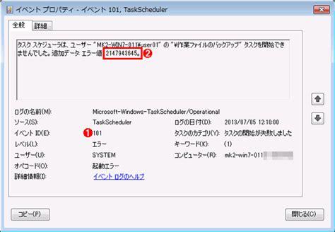 windowstech tips