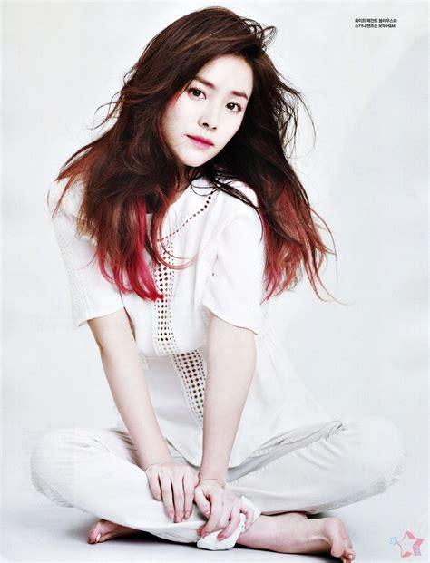 Han Ji Min 한지민 Actress Han Ji Min Pinterest Han Ji Min Actresses And Kdrama
