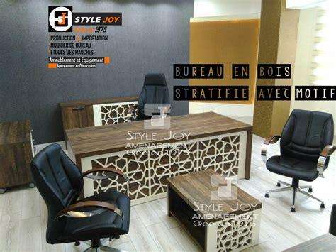 bureau vall馥 lille mobilier de bureau bureau mobilier de bureau limoges unique meuble de bureau pas cher decoration meubles de bureau bureau mobilier de bureau